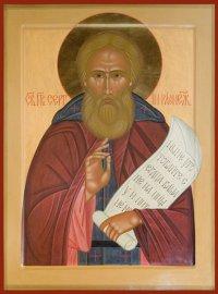 Св. преподобный Сергие Радонежский